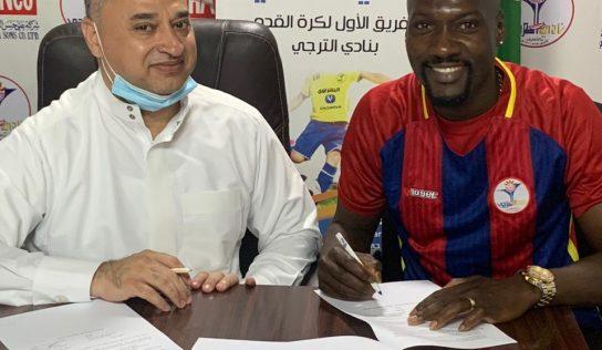 Exclusif: Ismael bangoura signe en Arabie saoudite